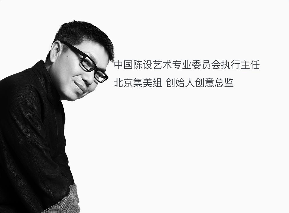 梁建国  荣誉设计师
